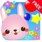 波普气球为婴孩! - 免费 1.1.2
