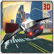 飞警车3D驱动程序 - 黑手党大佬汽车的鲁莽追逐 1