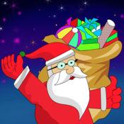飞行的圣诞老人 - 节能圣诞树礼物儿童与家庭 2