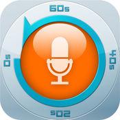 时光录音机 2.0.0