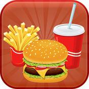 汉堡机食品角 1