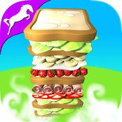 食品栈设备PRO - 汉堡和糖果家庭游戏 1