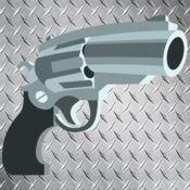枪支和爆炸铃声免费 2