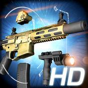 造枪师精英版HD