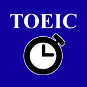 TOEIC攻略タイマー 2.0.2