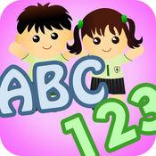 学龄前孩子学习游戏:基本数学和英语 1.1