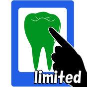 Pretest歯学Limited 1.3
