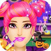 万圣节派对女孩化妆水疗中心及换装游戏 1