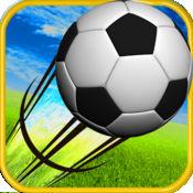 足球踢点球大战世界版 - 真正的足球游戏 1