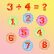 幼儿 数学 游戏 ...