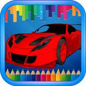 车辆汽车着色绘画书籍游戏 1.0.1