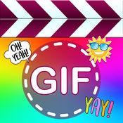 Gif制作工具 移动图片 和 循环视频 1