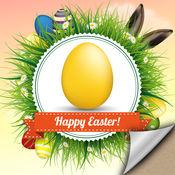复活节 壁纸 HD - 背景 兔子 和 鸡蛋 1
