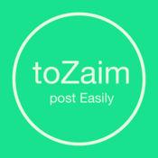 EasyPost to Zaim  3.0.0