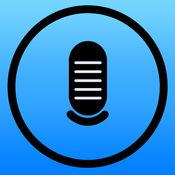 录音机 (语音激活录音) 1.6.6