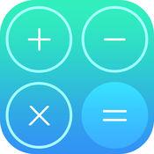 设计式计算器 - 解决了与风格 1.2.1