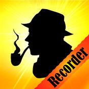 名侦探的语音录音机 - 一键式 光速 秘密 专业的 录音机 1.
