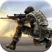 机场反恐行动 - 狙击射击训练游戏 1.0.0