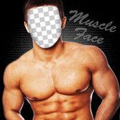 我是肌肉男 - 酷炫变脸神器,全民换脸大师秀,天天超级逗比整