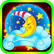 学龄前及幼儿园的宝宝一起唱的歌曲:俏皮的幼儿园睡前韵音乐