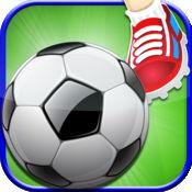 足球锦标赛 — — 足球发烧和冠军联赛的足球明星 1