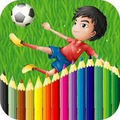 孩子们的足球着色书 1.0.0