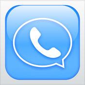 百变通讯录 - 通讯录自定义主题 1