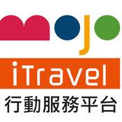 Mojo iTravel 全球自由行 領先的旅遊行動平台 1.4.2