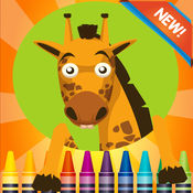 学龄前着色书:着色页游戏免费为幼儿和孩子们 1.0.1