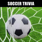 足球超级明星测验 - 猜猜足球名字! 1.1