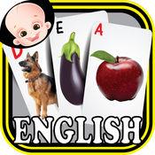 幼儿 幼儿园 孩子们 英语 ABC 字母表 &号码 闪光 牌 1.1