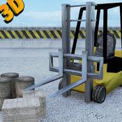 叉车驾驶挑战3D 1.2