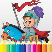 公主城堡图画书 - 绘画为孩子们免费游戏 1