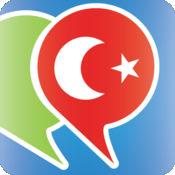 土耳其短语手册 - 轻松游火鸡 3.0.2
