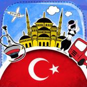 土耳其语字典 - 带有抽认卡和母语发音的免费离线短语手册