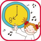 COCOちゃんアラーム[COCOちゃんの目覚まし時計] 1.0.0