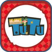 TUTU民族探索 1