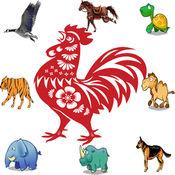 动物开心乐 1