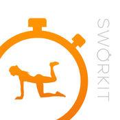 臀部锻炼 - 臀部锻炼助理教练免费锻炼、紧实、提升 1.3.1