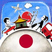 日本语字典 - 带有抽认卡和母语发音的免费离线短语手册 3