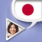 日本语视频词典 4.3
