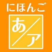 日本人设计制作...