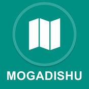 摩加迪沙,索马里 : 离线GPS导航 1