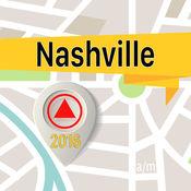 纳什维尔 离线地图导航和指南