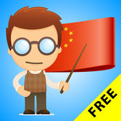 中国语法免费