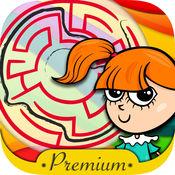 为孩子们的迷宫 - 益智游戏,找到出口临 1