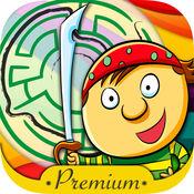 迷宫游戏动物世界 - 儿童早教育儿趣味益智软件 - 高级版 1