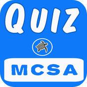 MCSA考试准备 2