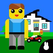 积木创造世界-建造城市儿童益智像素游戏 1.3.4