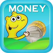 小学生学习钱...